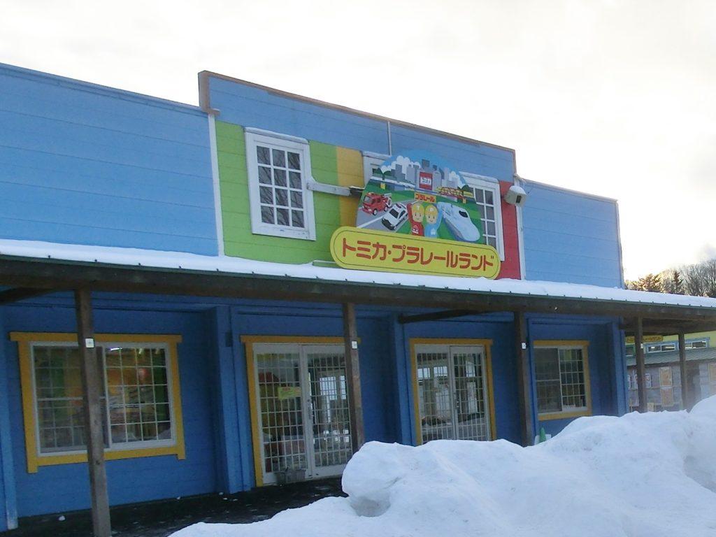 軽井沢おもちゃ王国の雪の量