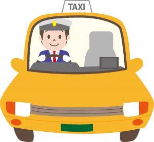 貸別荘宿泊をタクシー利用の場合