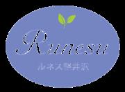 コテージのレンタル・貸別荘ルネス軽井沢の宿泊・公式サイト