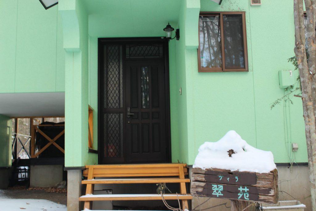 翠苑の玄関