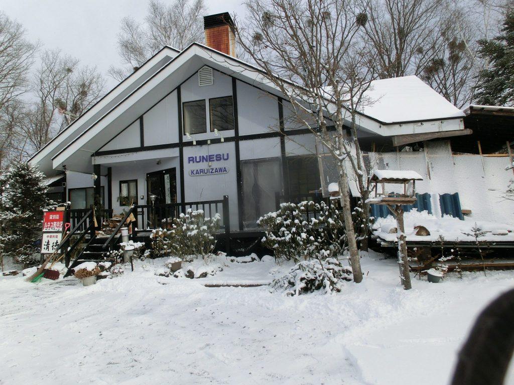 冬の貸別荘ルネス軽井沢のフロント事務所