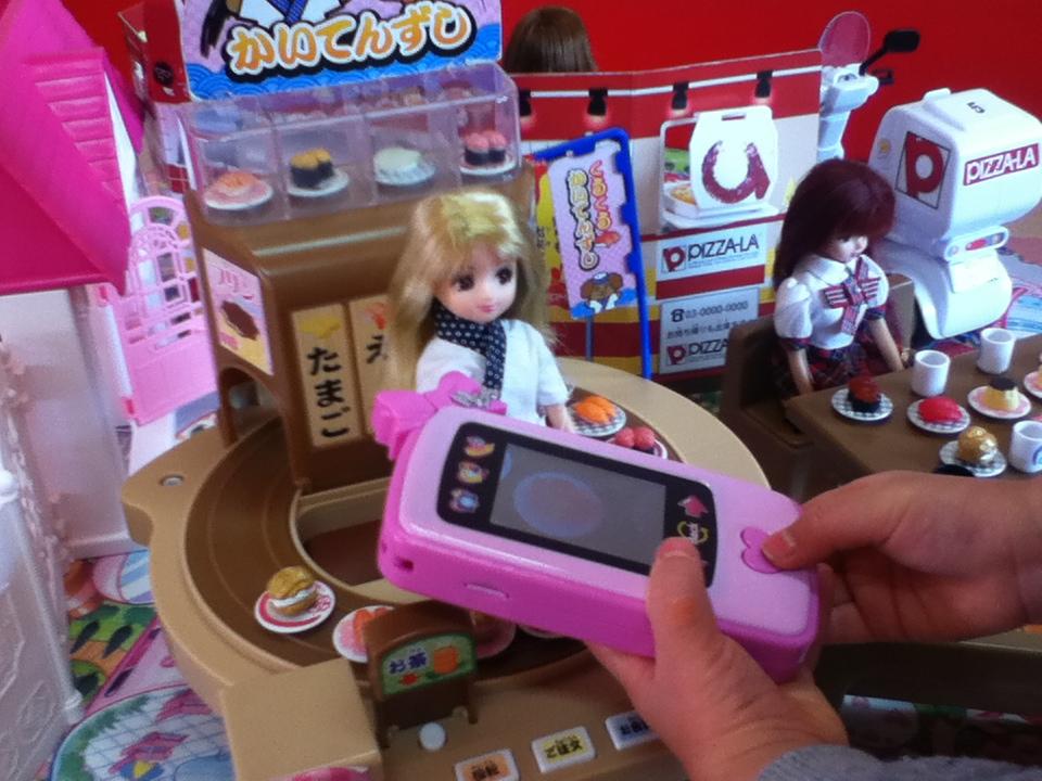軽井沢おもちゃ王国のリカちゃんハウス