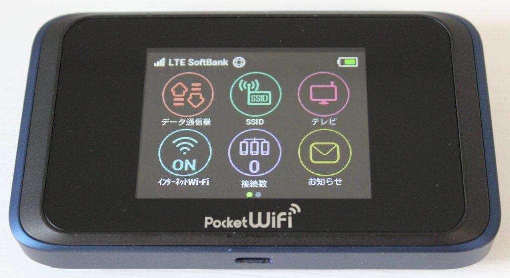 移動モバイルWi-Fi貸出