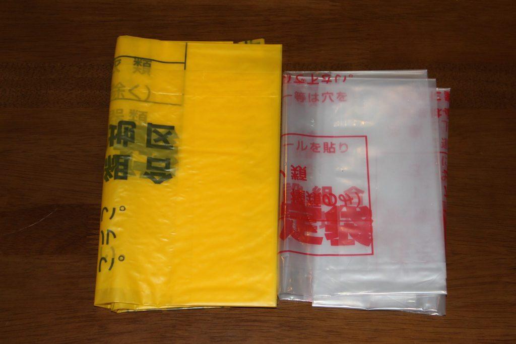 群馬県吾妻郡嬬恋村地域指定のゴミ袋