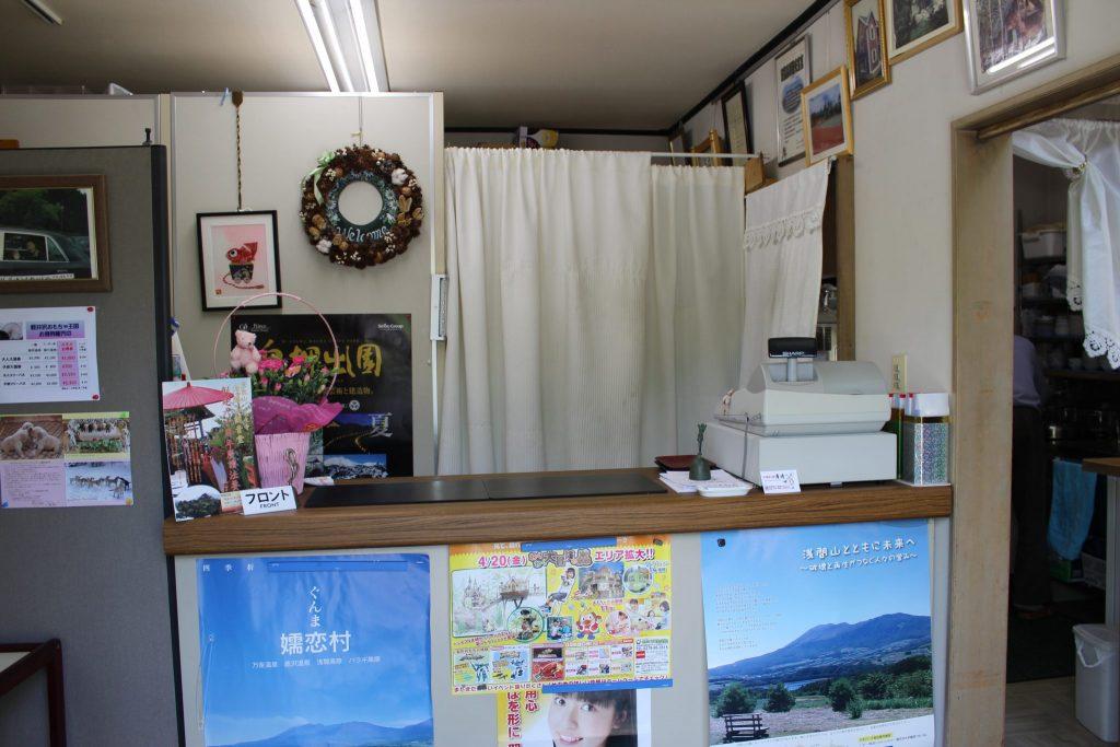 貸別荘ルネス軽井沢のフロント受付
