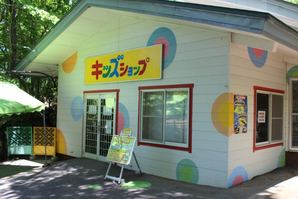 軽井沢おもちゃ王国のアスレチックエリア「キッズショップ」