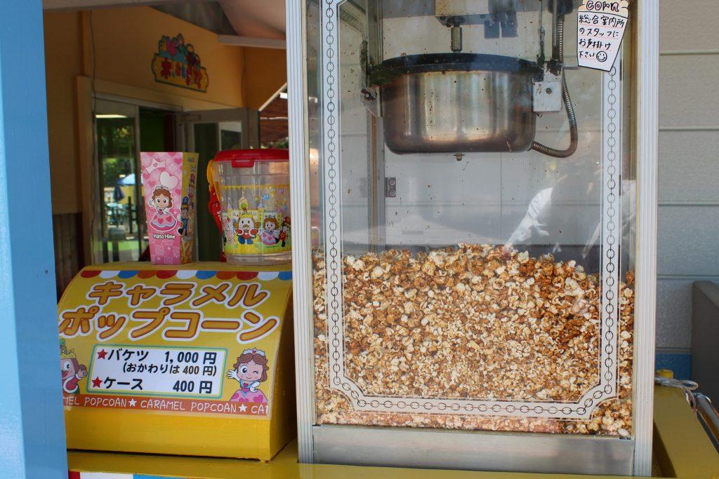 軽井沢おもちゃ王国のポップコーン販売