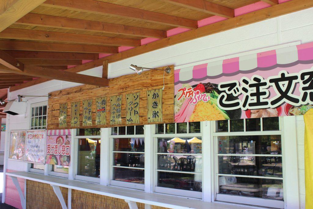 軽井沢おもちゃ王国の飲食スペース案内