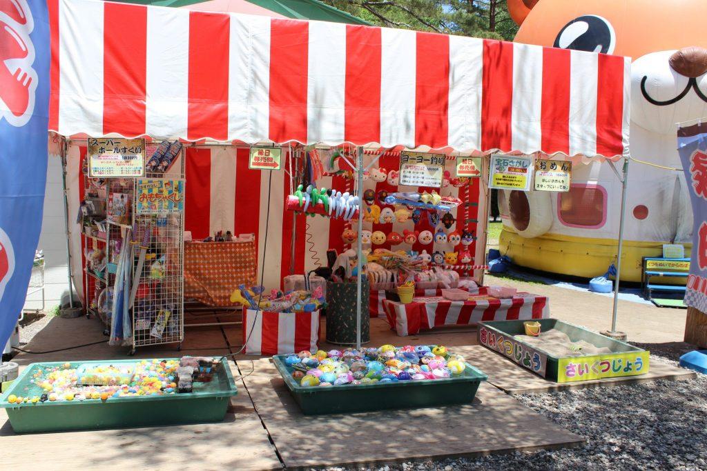 軽井沢おもちゃ王国の縁日コーナー