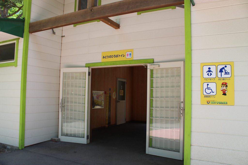 軽井沢おもちゃ王国のトイレ