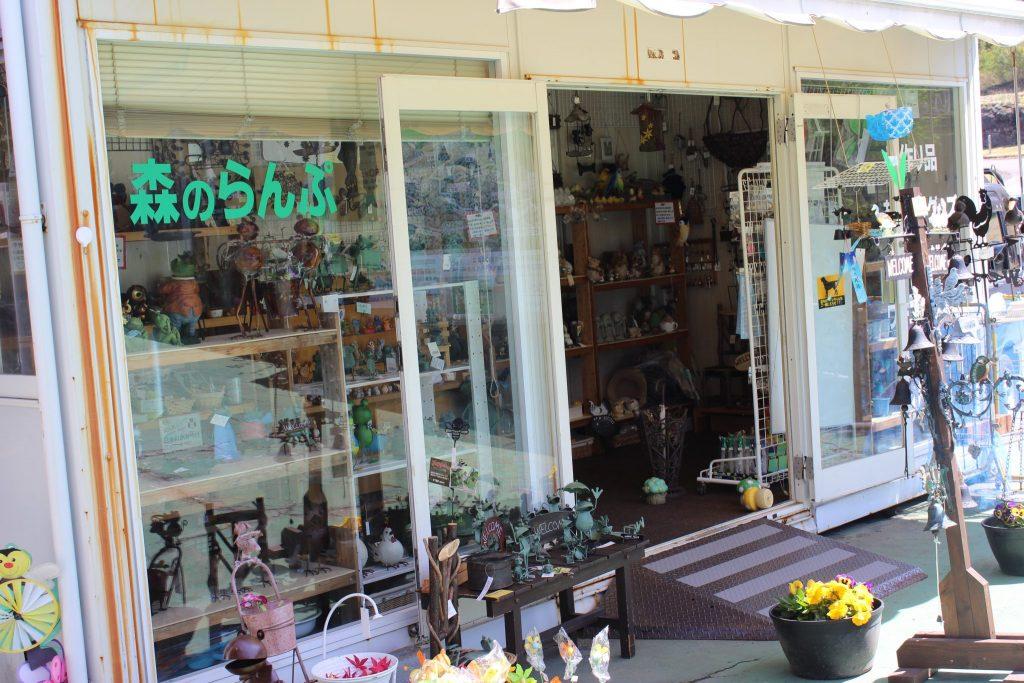 北軽井沢 森の中の小さな雑貨店 森のらんぷ ルネス軽井沢近郊