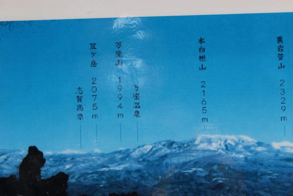 浅間山観音堂からの眺望