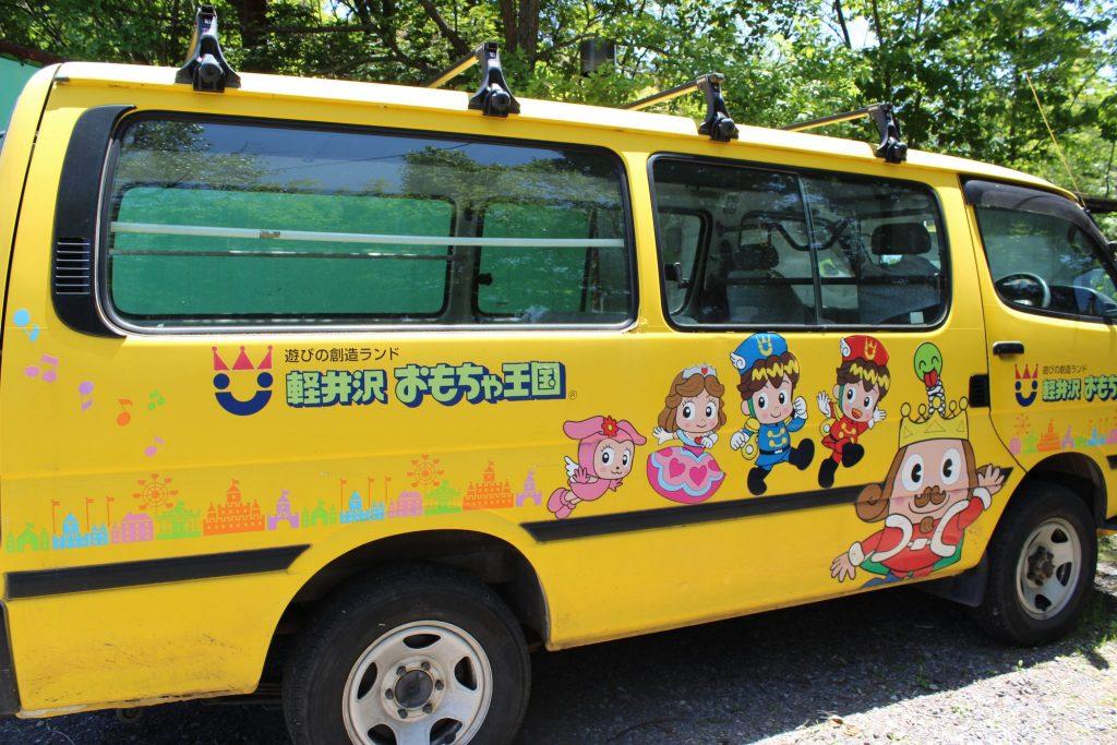 軽井沢おもちゃ王国のバス