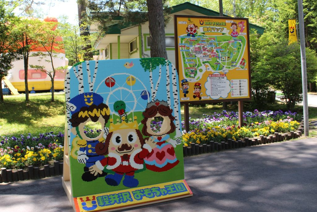 軽井沢おもちゃ王国の顔出しパネル