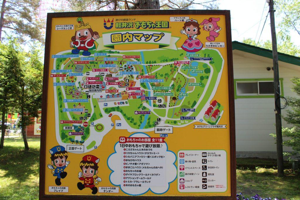 軽井沢おもちゃ王国の園内マップ