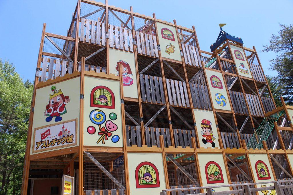 軽井沢おもちゃ王国の大迷宮アスレティック城