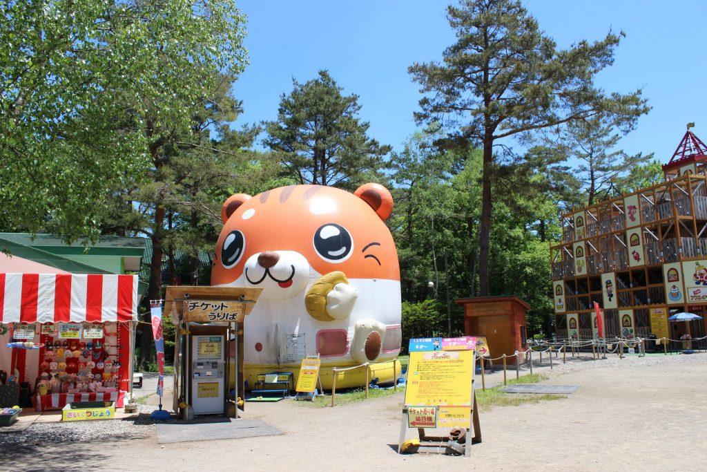 軽井沢おもちゃ王国のハムスターふわふわハムちゃん