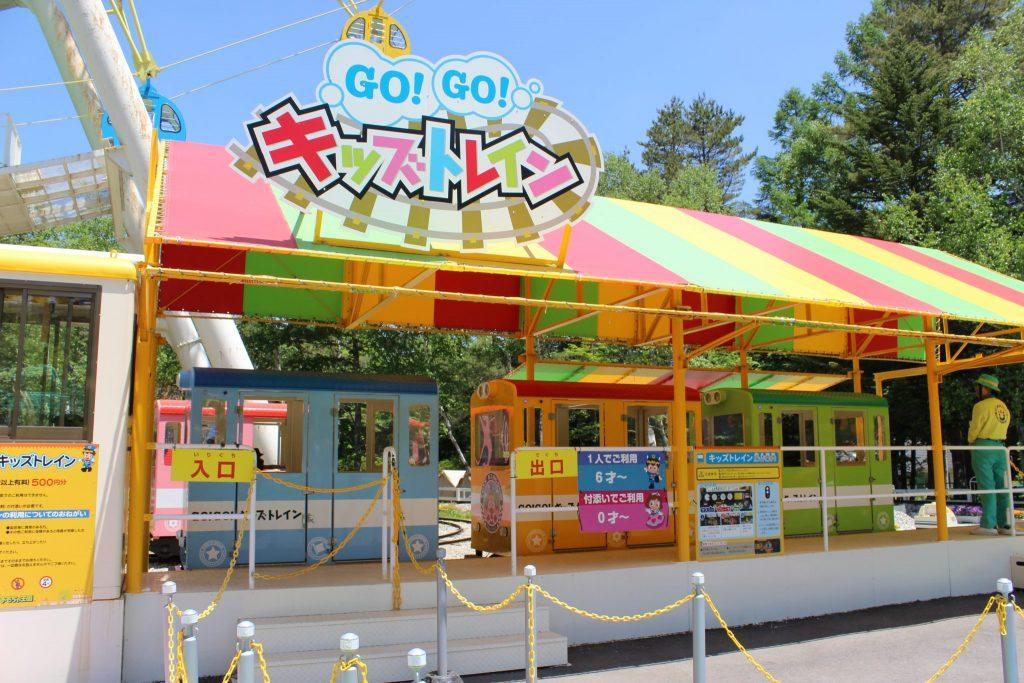 軽井沢おもちゃ王国のGO!GO!キッズトレイン