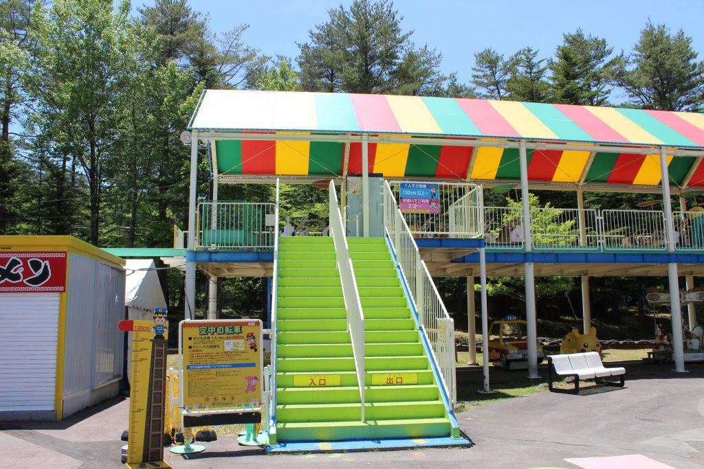 軽井沢おもちゃ王国の空中自転車乗り場