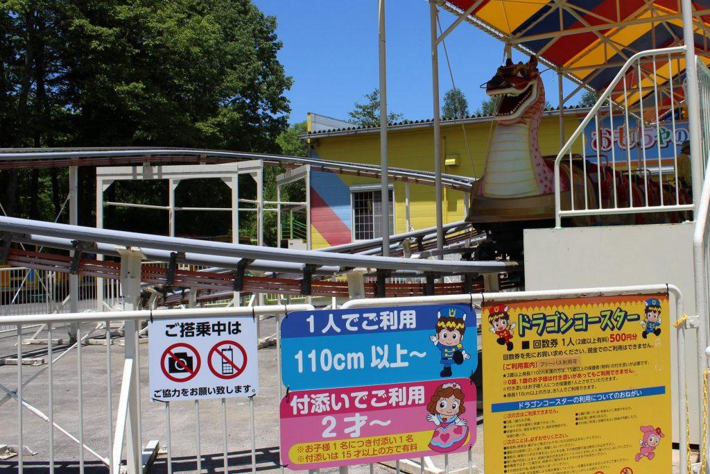 軽井沢おもちゃ王国のドラゴンコースター