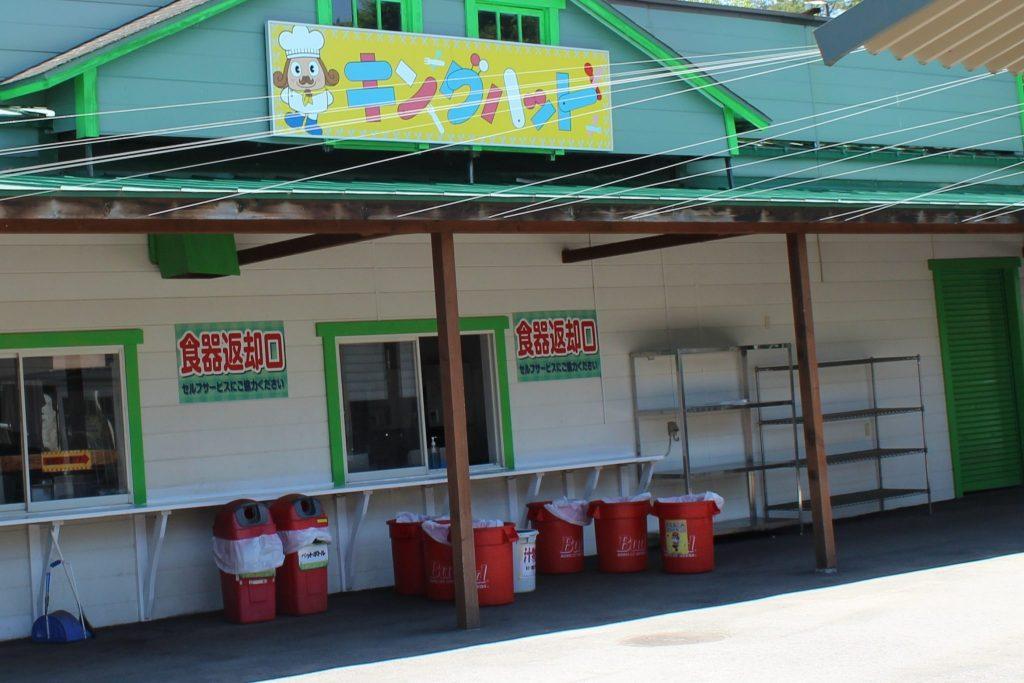 軽井沢おもちゃ王国の飲食店キングハット