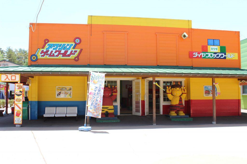 軽井沢おもちゃ王国のアクションゲームワールドとダイヤブロックワールド