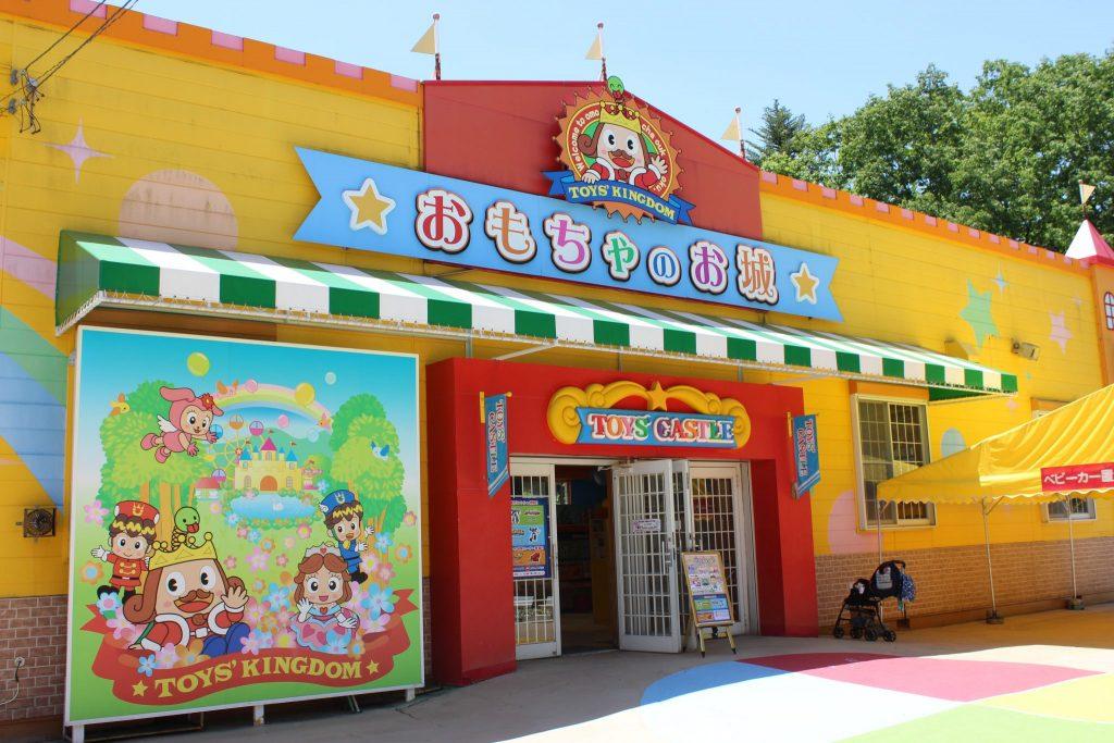 軽井沢おもちゃ王国のおもちゃのお城