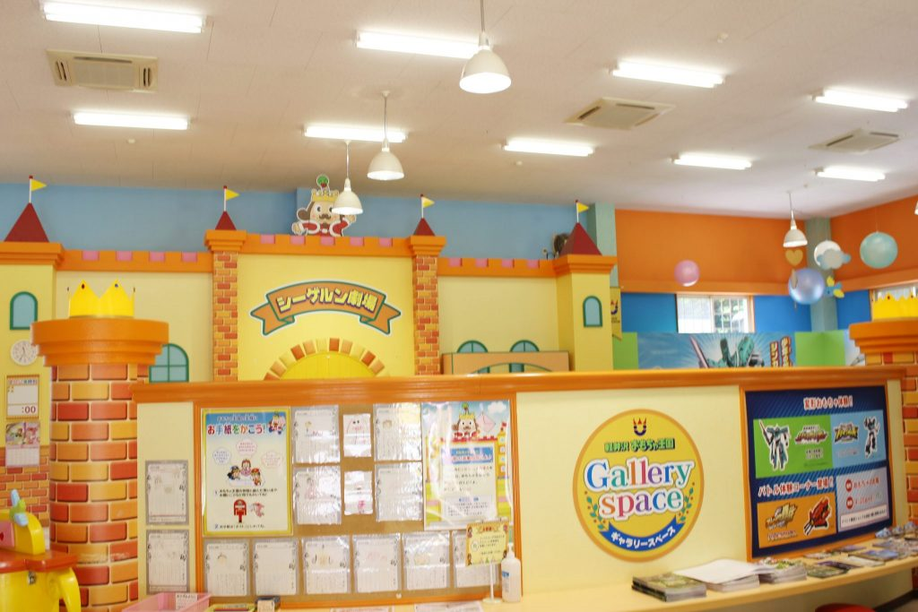 軽井沢おもちゃ王国のシーゲルン劇場