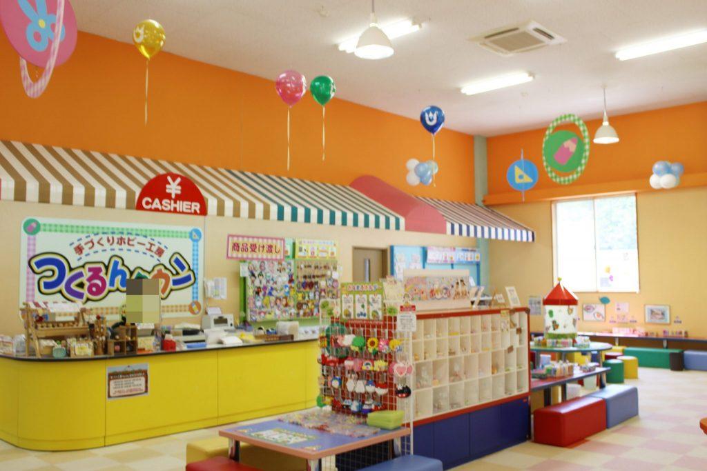 軽井沢おもちゃ王国の手づくりホビー工房つくるんタウン