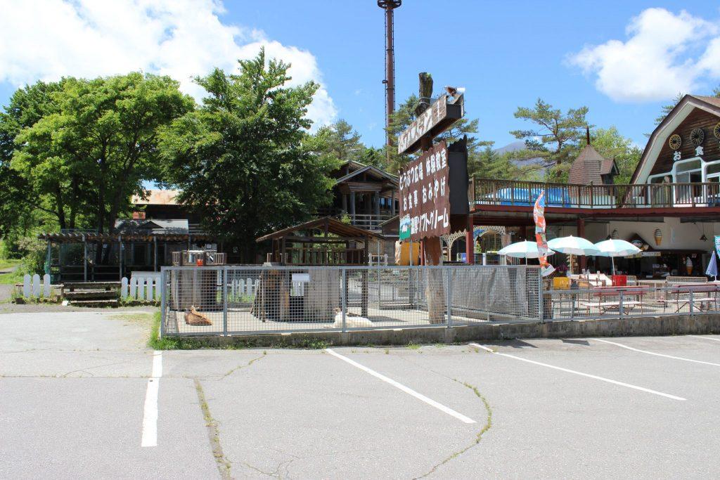 浅間牧場茶屋の店外