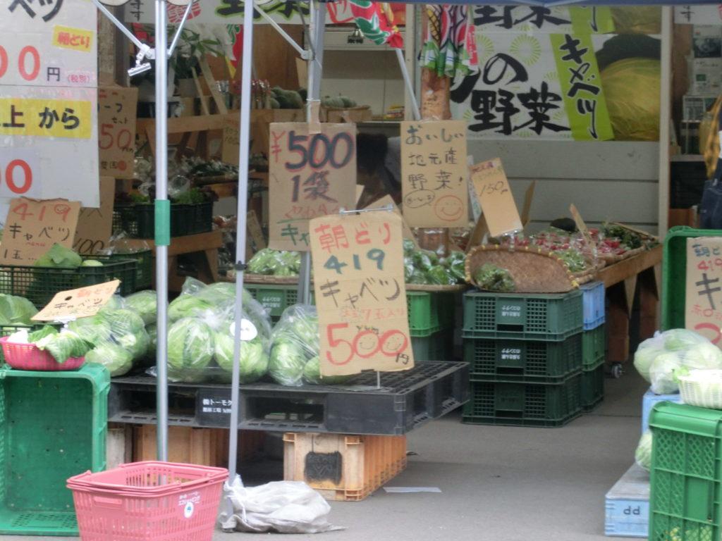 北軽井沢の地元野菜直売所「久保農園」