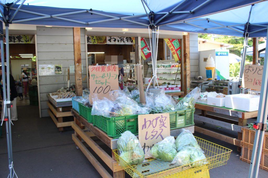北軽井沢の久保農園で新鮮野菜を購入