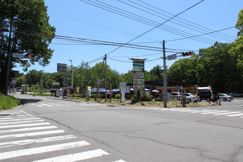 北軽井沢の地元野菜直売所「久保農園」のある信号交差点
