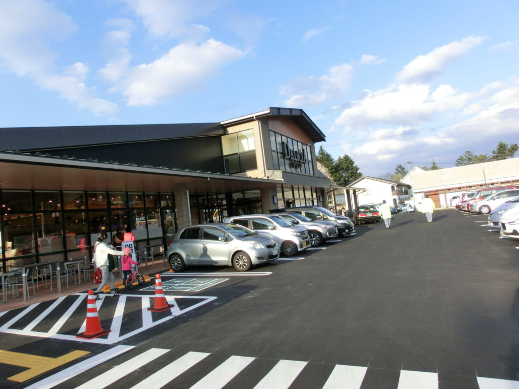 デリシア軽井沢の駐車場