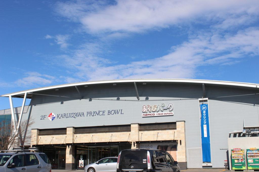 軽井沢アウトレット駐車場