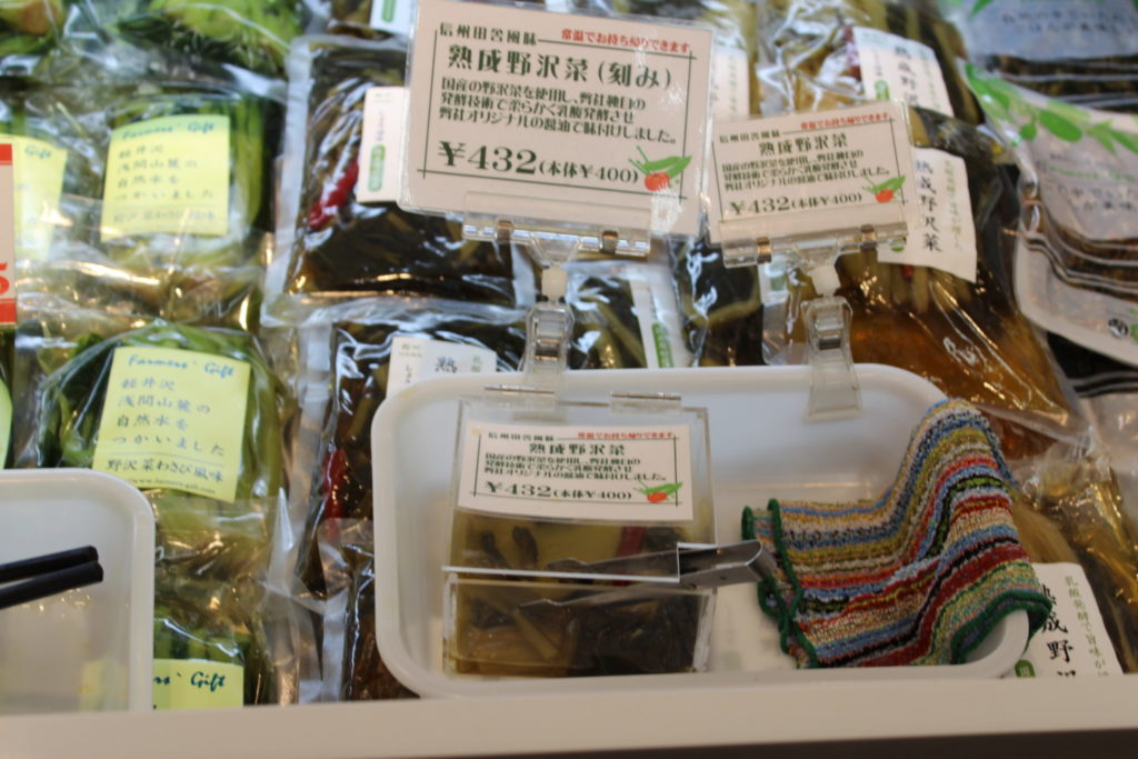 軽井沢アウトレットのニューウエストエリアの「ファーマーズギフト」の野沢菜の試食