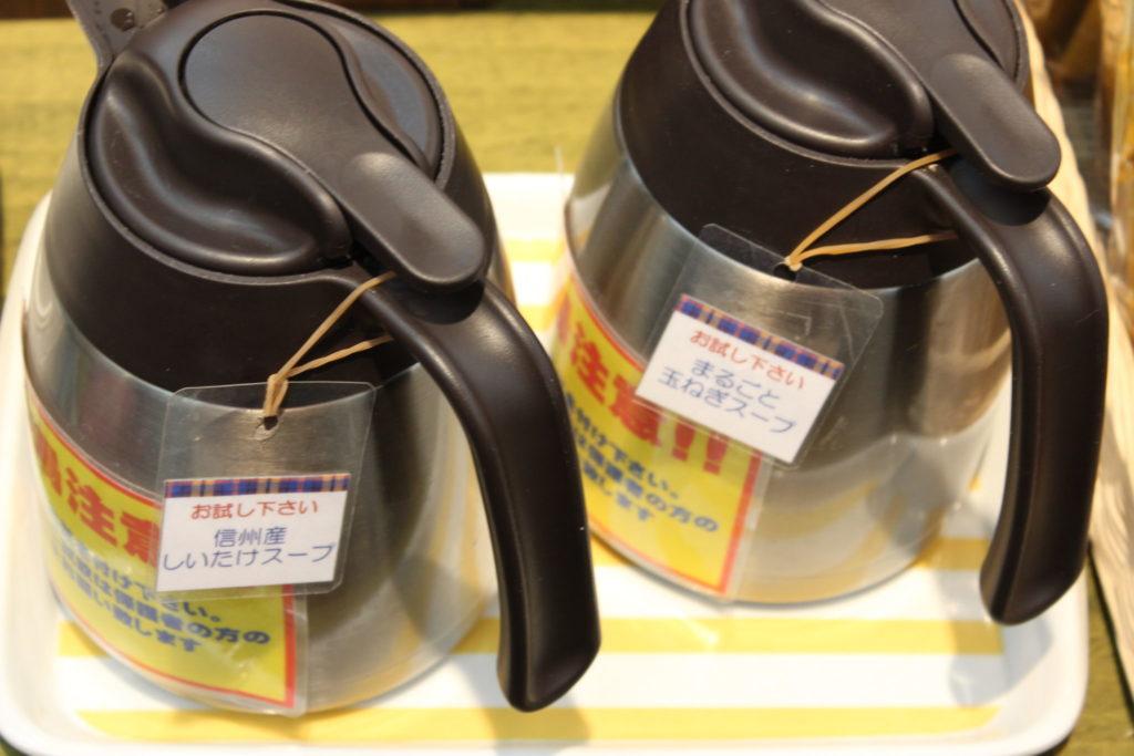 軽軽井沢アウトレットのニューウエストエリアの「ファーマーズギフト」のスープの試食