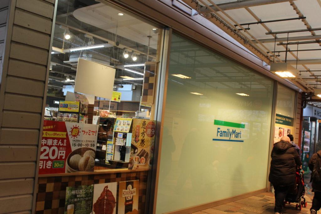 軽井沢アウトレット内のファミリーマート