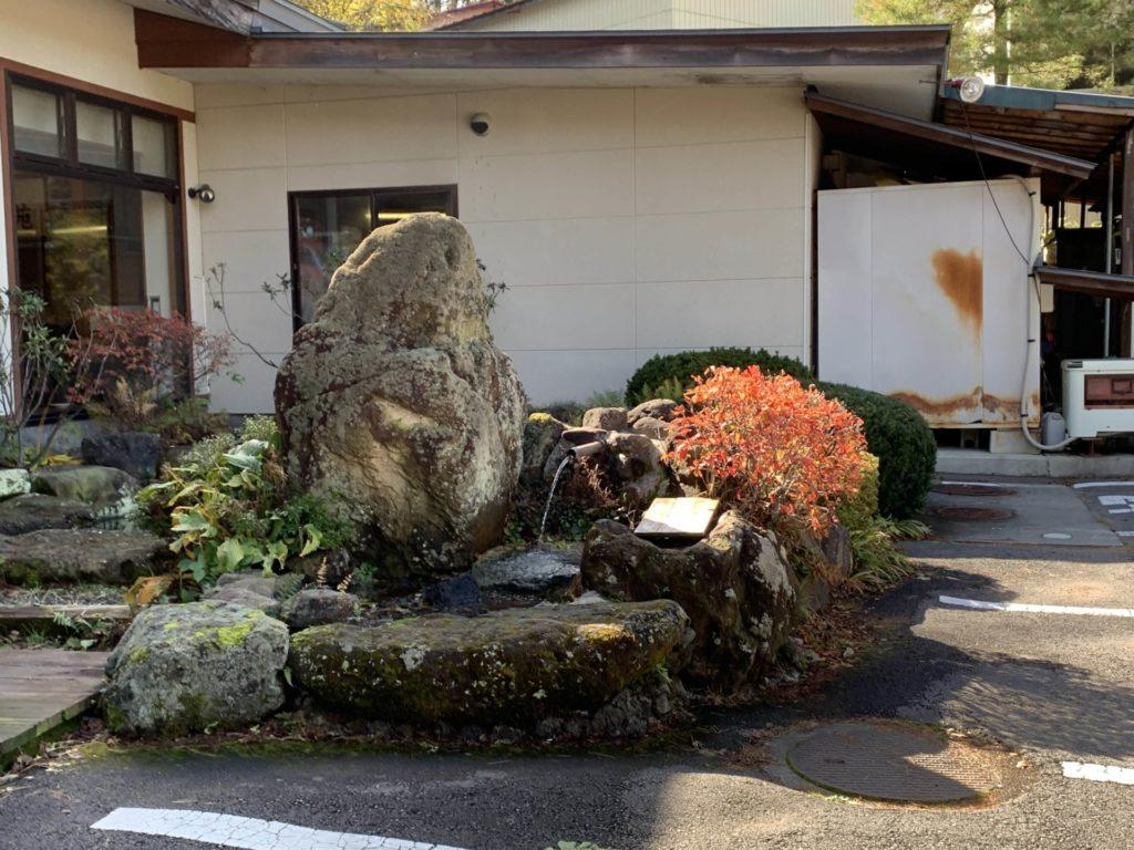 嬬恋高原温泉「つつじの湯」玄関前の湧き水「ヤマトタケルの涙」