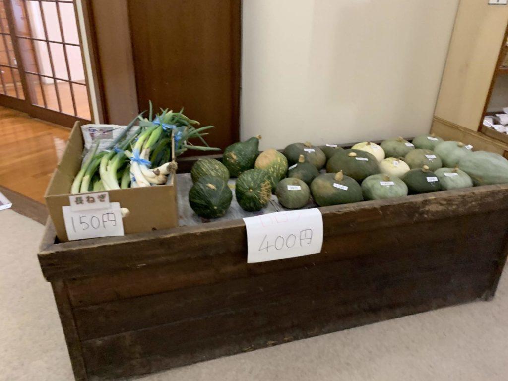 嬬恋高原温泉「つつじの湯」フロア出店「地元産の野菜」