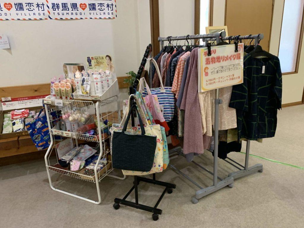 嬬恋高原温泉「つつじの湯」のお土産コーナー