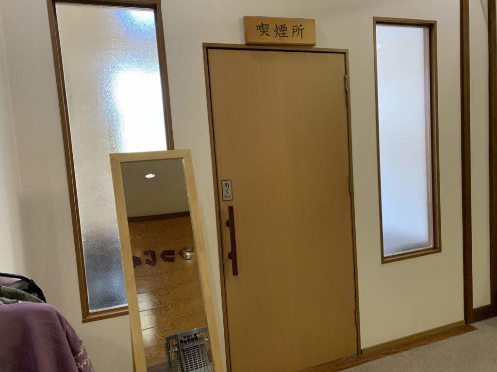 嬬恋高原温泉「つつじの湯」内の喫煙所