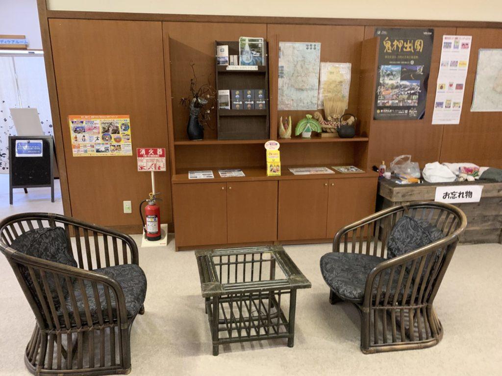 嬬恋高原温泉「つつじの湯」の休憩用椅子