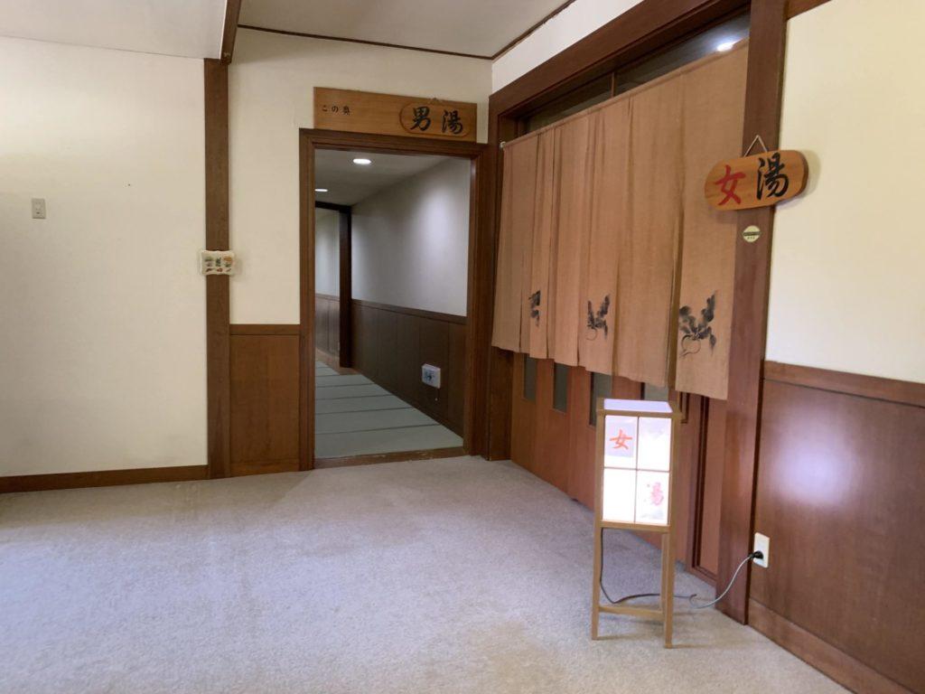 嬬恋高原温泉「つつじの湯」温泉入口