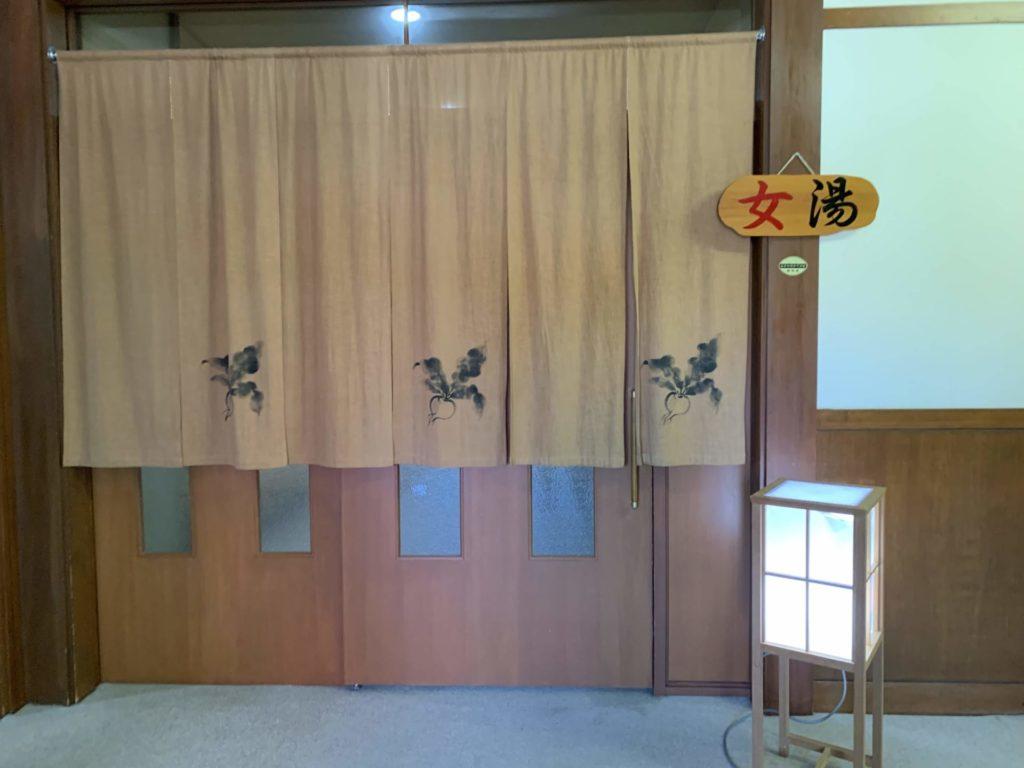 嬬恋高原温泉「つつじの湯」女湯入口