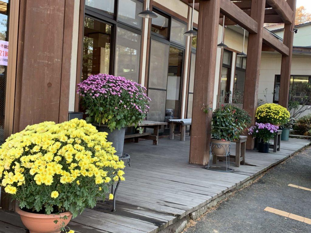 嬬恋高原温泉つつじの湯の外観「木造和風で花がアクセントになっている」