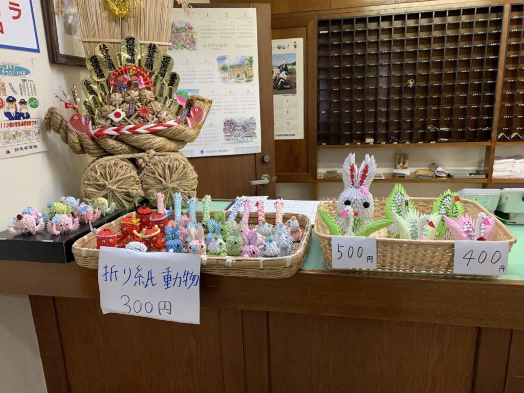 嬬恋高原温泉つつじの湯フロント前で販売されている手作りお土産コーナー
