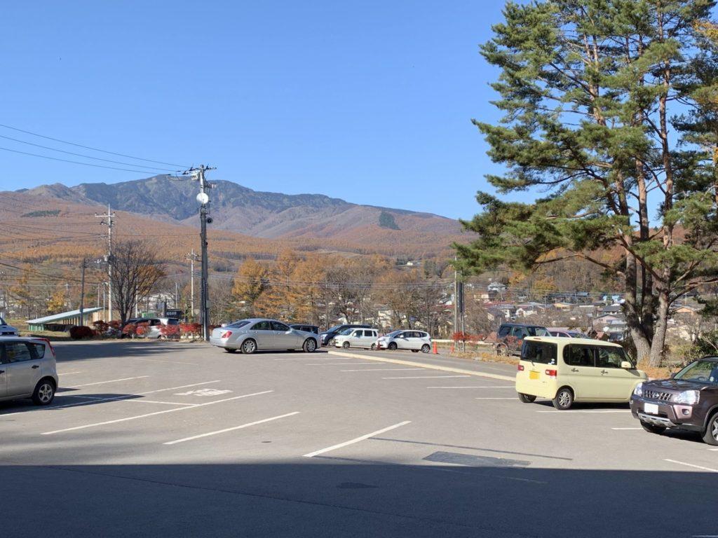 嬬恋高原温泉つつじの湯の駐車場からの嬬恋村周辺の景観