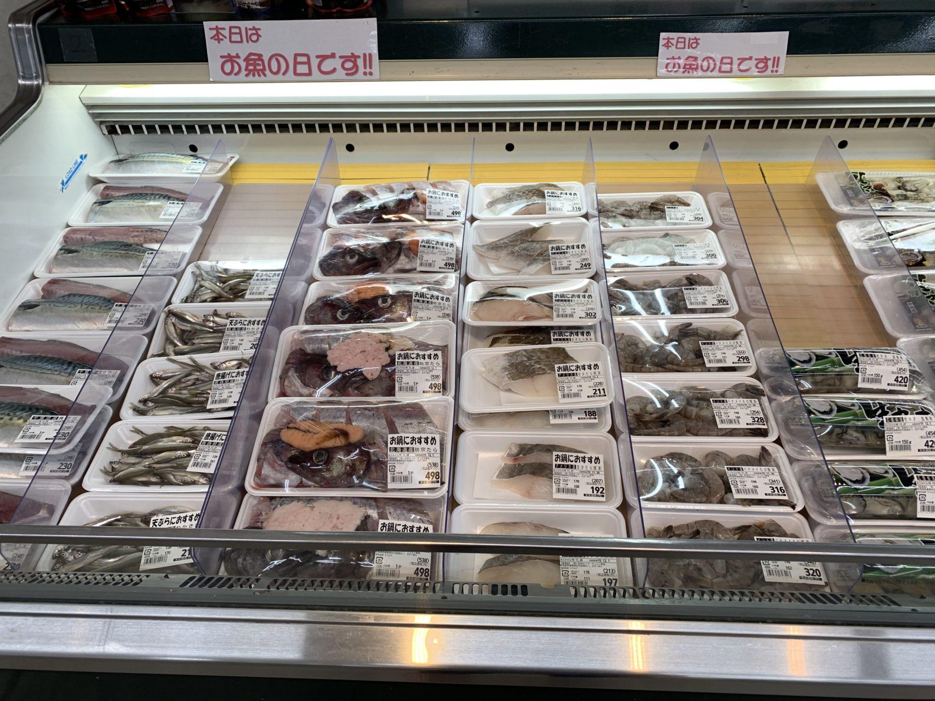 卸売センター「サンエイ」店内の鮮魚コーナー、鍋に合うお魚類