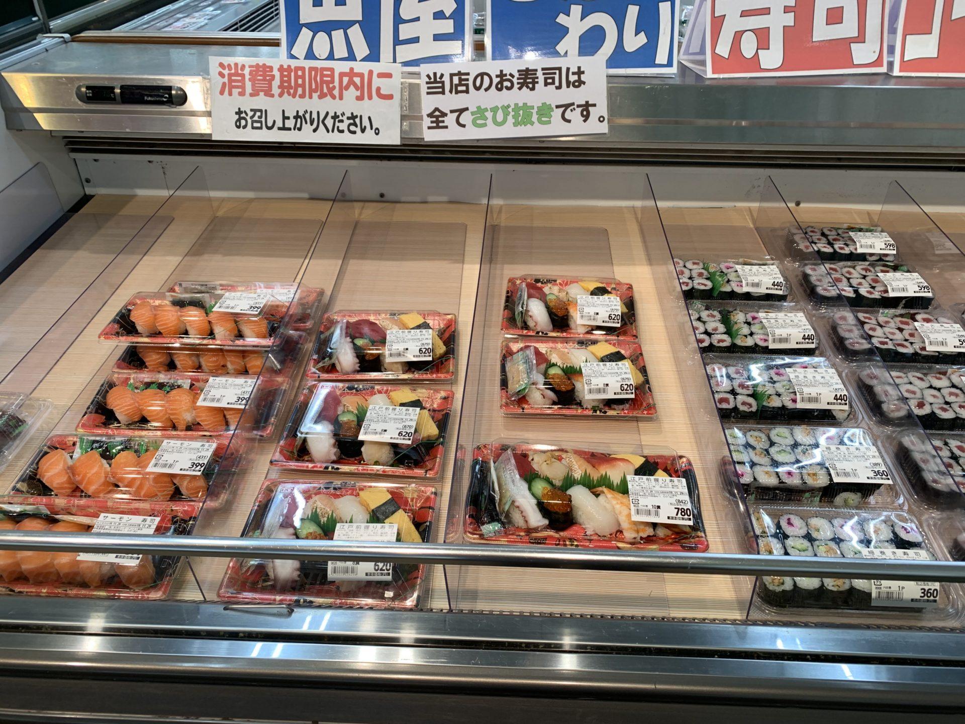 卸売センター「サンエイ」店内のお寿司コーナー